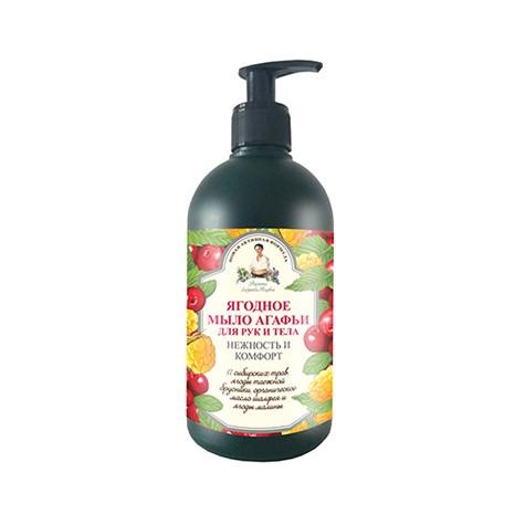 Mydło do ciała i rąk pielęgnacyjne jagodowe RUS 500 ml