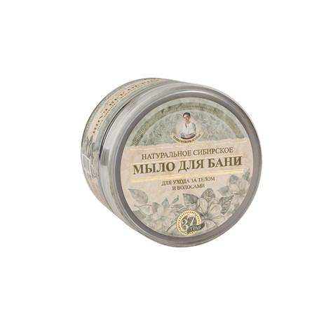 Mydło do ciała i włosów czarne naturalne RUS 500 ml