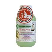 Szampon do włosów dermatologiczny przeciw wypadaniu 300 ml