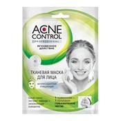 Maska do twarzy antyoksydacyjna z białą glinką 25 ml